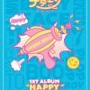 [Pre] WJSN : 1st Album - HAPPY MOMENT (HAPPY Ver.) +Poster