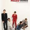 [Pre] SHINee : 2nd Album Repackage - Hello