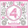 [Pre] 4Minute : 3rd Mini Album - Volume Up