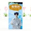 โปสการ์ด EXO Chanyeol