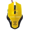Mouse OKER (V60) Yellow