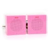 OKER (SP-5050) Pink
