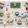 ของเล่นเสริมพัฒนาการ จิ๊กซอว์ไม้ชุดห้องเรียนพร้อมคำศัพท์ภาษาอังกฤษ