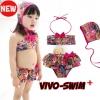 ชุดว่ายน้ำเด็กหญิง VIVO-BINIYA ทูพีช พร้อมหมวก