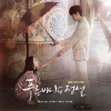 [Pre] O.S.T : The Legend of the Blue Sea (SBS Drama) (Lee Min Ho, Jun Ji Hyun)