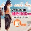 hlwyy.taobao.com