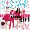 [Pre] Sistar : 2nd Single Album - Shady Girls