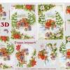 กระดาษ 3D สร้างลายนูน หมีน้อยคู่รัก กับ หมีน้อยเล่นเสก็ต ในคืนหิมะตก 2 ภาพ ขนาด A4 สำเนา