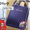 กระเป๋าลายจุดบนพื้นสีน้ำเงิน  มีสายหิ้ว 2เวอร์ชั่น สั้นและยาว กันน้ำได้