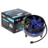 FAN CPU MS230