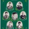 [Pre] BTOB : 10th Mini Album - Feel'eM +Poster