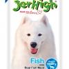 JH 15 ขนมสุนัข รสปลา70ก.