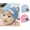 BB015 หมวกเด็ก ลายจุดข้างหมวกประดับด้วยน้องหมี น่ารัก มีให้เลือกหลายสี