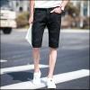 กางเกงขาสั้นสตรีทแฟชั่น Denim : สีดำ