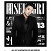 [Pre] Seungri : 2nd Mini Album Making Book (2013 Record Footprints Of Seungri) (+ Seung Ri's Note)