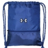 Under Armour - Drawstring Backpack - ฺBlue (น้ำเงิน)