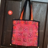 กระเป๋าผ้าแม้ว(ผ้าอุ้มเด็ก) HB381D /VINTAGE TEXTILE PIECE OF BABY CARRIER FROM VIETNAM SHOULDER BAG HB381D