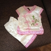 ชุดจีนเด็กหญิง 2 ชิ้น เสื้อ+กางเกง สีครีม