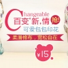 shop101676825.taobao.com