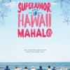 [Pre] Super Junior : SUPER JUNIOR MEMORY IN HAWAII [MAHALO] [200p+DVD+Mouse Pad+Poster]