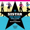 [Pre] Sistar : 3rd Single Album - How Dare You