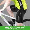 กางเกงปั่นจักรยานขาสั้น เป้าเจล SAHOO 48885