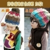 หมวกไหมพรม น่ารักสไตล์เกาหลี มีลาย A, B