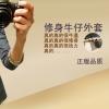 richgirl.taobao.com (เสื้อผ้าแฟชั่น)
