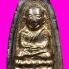 483 หลวงพ่อดำ พิมพ์หลวงปู่ทวด เนื้อตะกั่วลงทองเดิม เลี่ยมกรอบพลาสติกใส วัดกุฎี