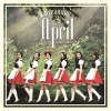 [Pre] APRIL : 1st Mini Album - Dreaming