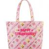 กระเป๋าHappy Strawberryติดซิปมิดชิด พร้อมพวงกุญแจคุกกี้ช็อกโกแลต ^^