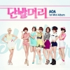 [Pre] AOA : 1st Mini Album - Short Hair