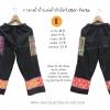 กางเกงผ้าชาวเขา แต่งผ้าปักม้ง HCP005 / Hill Tribe Wide Leg Trousers in Cotton Special adjustable waist HCP005