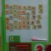กระดาน magnet 2 ด้าน whiteboard และ กระดานดำ