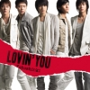 [Pre] TVXQ : Jap. 11th Single - Lovin' You (CD)