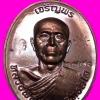 482 เหรียญหลวงพ่อทอง รุ่นเจริญพรบน ปี56 วัดพระพุทธบาทเขายายหอม