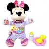 Disney ตุ๊กตามินนี่เมาส์ ดูดนมได้ พูดได้