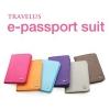 GB078 กระเป๋าใส่หนังสือเดินทาง Passport กันเปื้อน กันเปียกน้ำ พกพาเดินทางสะดวก