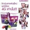 วิตามิน4G- Beta Plus Vitamin4G กลูต้า4 G