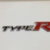 Logo TypeR