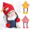 BB010 หมวกไหมพรมเด็ก ทรงแหลม แต่งผมเปียด้านข้าง สวย น่ารักมากคะ มีหลายสีให้เลือก