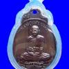 194 เหรียญหลวงปู่แผ้ว รุ่นเจริญพร ๔๙ วัดหนองพงนก