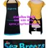 ผ้ากันเปื้อนเต็มตัว แบบSeaBreeze