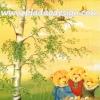กระดาษสาพิมพ์ลาย สำหรับทำงาน เดคูพาจ Decoupage แนวภาพ หมี Teddy หมีสามพี่น้อง กับรังนก ใต้ต้นไม้ พื้นหลังท้องฟ้าสีครีม