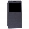 เคสลีโนโว LenovoP90 วัสดเกรดพรีเมียม ยี่ห้อ Nilkin (สีดำเมทัลลิค)