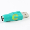 Adapter ps/2 to usb(f)