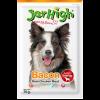 JH 11 ขนมสุนัข รสเบคอน70ก.