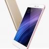 "Xiaomi Redmi 4A: 4G-LTE Dual-SIM 5"" IPS+OGS Snapdragon 425 Quad-core 2G/16G 3120mAh หลัง 13 ล้าน กล้องหน้า 5 ล้าน"