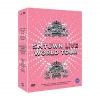 [Pre] SMTOWN : LIVE WORLD TOUR IN SEOUL DVD