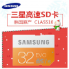 Samsung EVO SDHC 32GB UHS-I card (Ultra-High Speed up to 48MB/s) Class10 !!!